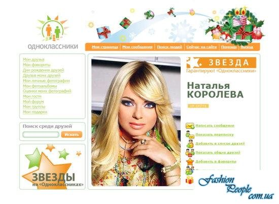 ВКонтакте вход без регистрации и пароля